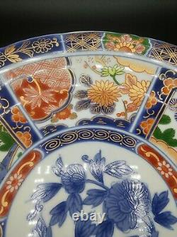 4 Imari Style Rose Medallion 10.25 Plates Blue Orange Made in Japan Horchow NM