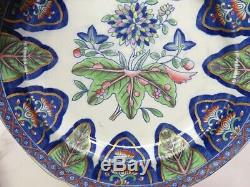 6 RARE Antique Spode NEW STONE Radiating Leaves 3876 Blue Green Gold Plates 9.5