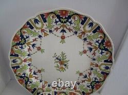7 Wedgwood Philada 10 Dinner Plates Rust, Green, Blue & Yellow Floral