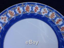 Christofle Oceana Bleu Ginkgo Blue Dinner Plate