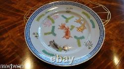 Herend Poissons Pattern in Blue Glazed Dinner Plate Vintage 1930's #2525