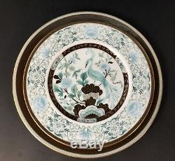 Marchesa Lenox Palatial Garden Accent and Dinner Plate Fine Bone China 6 Sets
