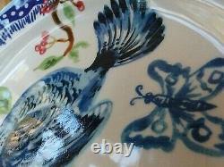 Nathalie Lete Blue Bird Dinner Plate Anthropologie NWOT