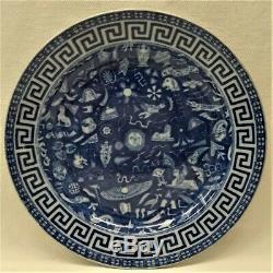 Rare Antique Blue & White Transferware Pearlware EGYPTIAN Dinner PLATE c1810