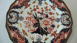 Royal Crown Derby Porcelain Imari Kings Pattern #383 9 Dinner Plate