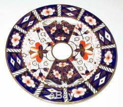 Royal Crown Derby, TRADITIONAL IMARI, 2451 Blue Rust Flower, Salad Plate, 8 1/2