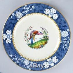 Set of Eleven (11) Spode Copeland Porcelain Dinner Plates