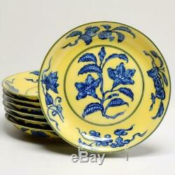 Seven (7) Mottahedeh Imperial Yellow Ming Deep Dish Dinner Plates 10.25