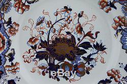 Spode New Stone Imari 9 3/4 Wide Dinner Plate Incredible Condition