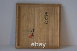 TATSUZO SHIMAOKA DINNER PLATE With FABULOUS COMPLEX JAMON ZOGAN PATTERN With BOX (1)
