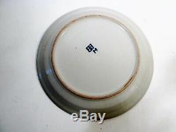 Vtg IRON MOUNTAIN Stoneware Pottery Lookout Mountain 5 Dinner Plates